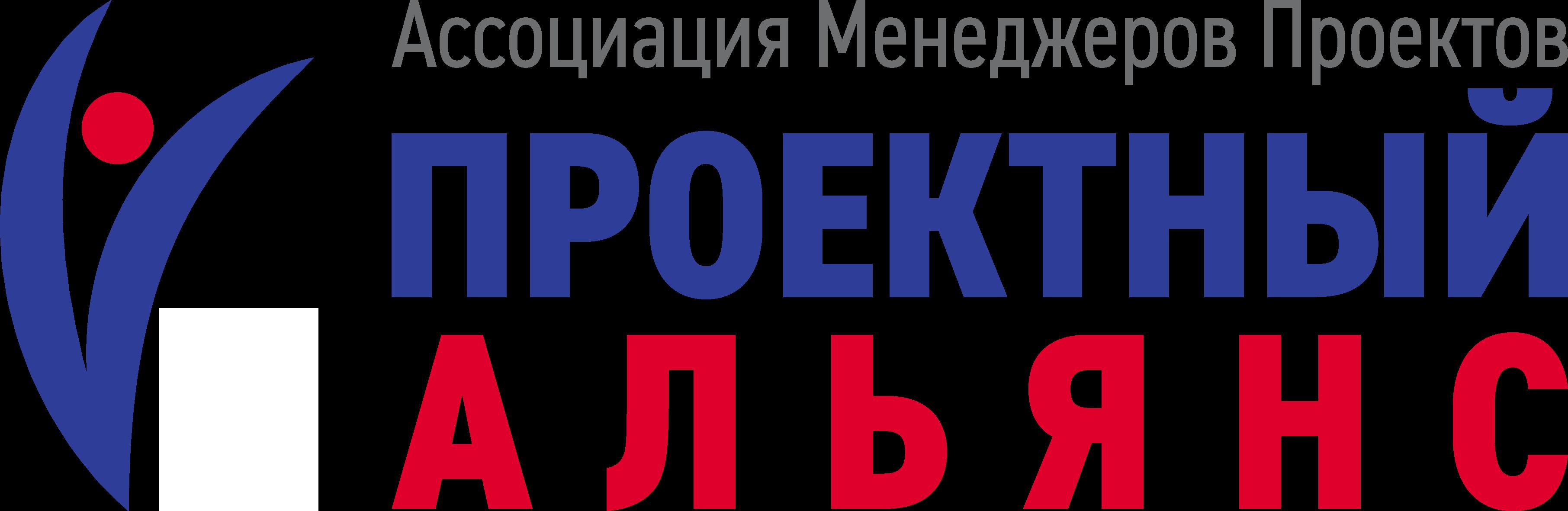 """АМП """"Проектный Альянс"""""""
